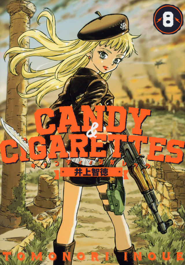 CANDY & CIGARETTES(8)