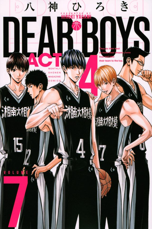 DEAR BOYS ACT4(7)