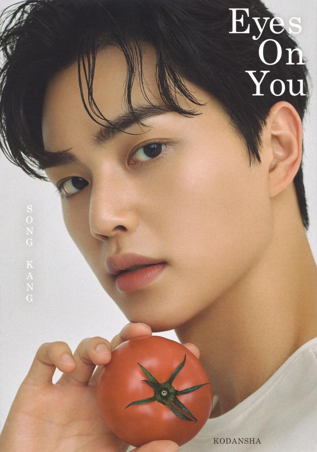 SONG KANG Eyes On You