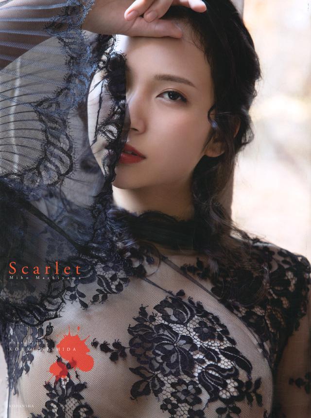 街山みほ写真集『Scarlet』