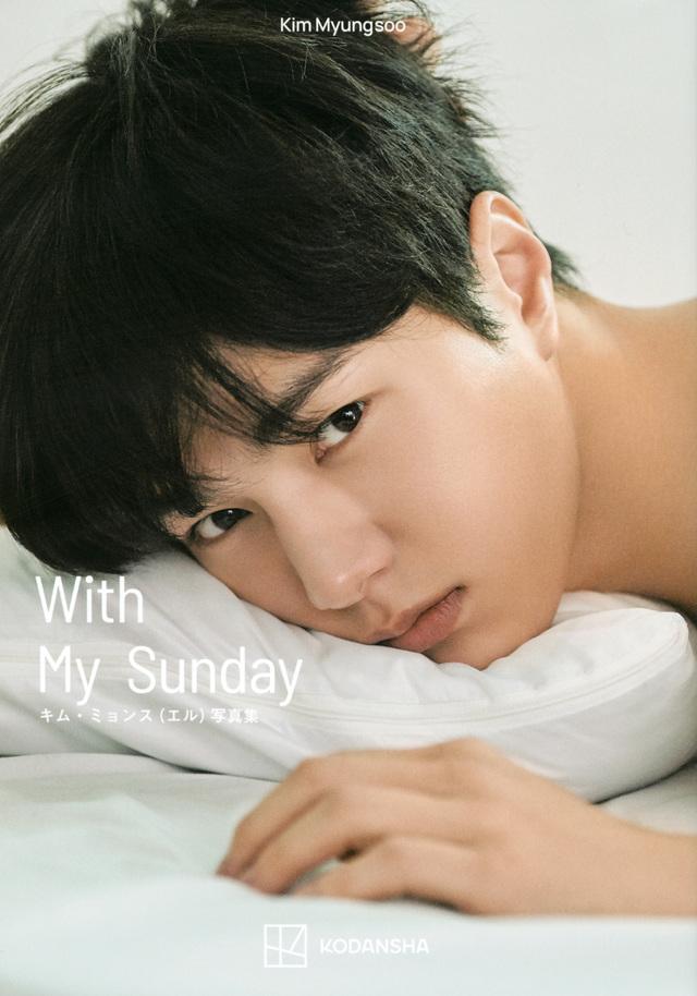 キム・ミョンス(エル)写真集 Kim Myungsoo With My Sunday