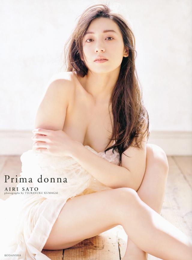 佐藤あいり写真集『Prima donna』