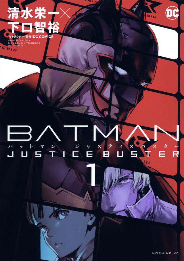 BATMAN JUSTICE BUSTER(1)