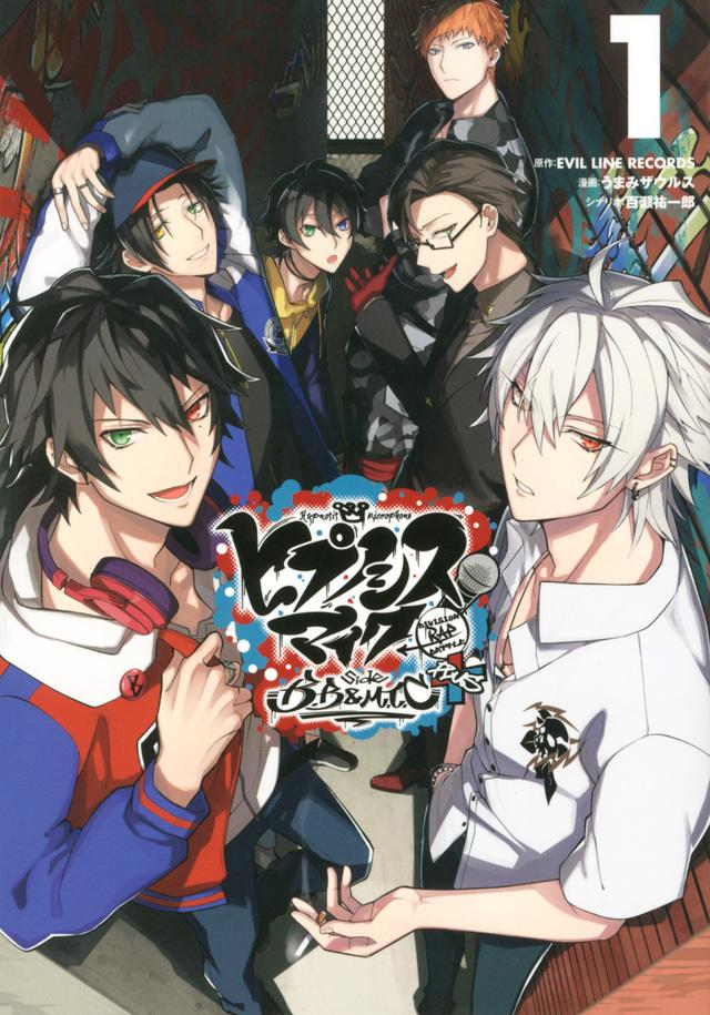 ヒプノシスマイク -Division Rap Battle- side B.B. & M.T.C+
