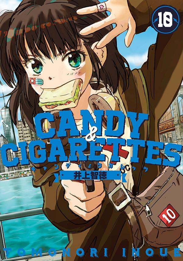 CANDY & CIGARETTES(10)