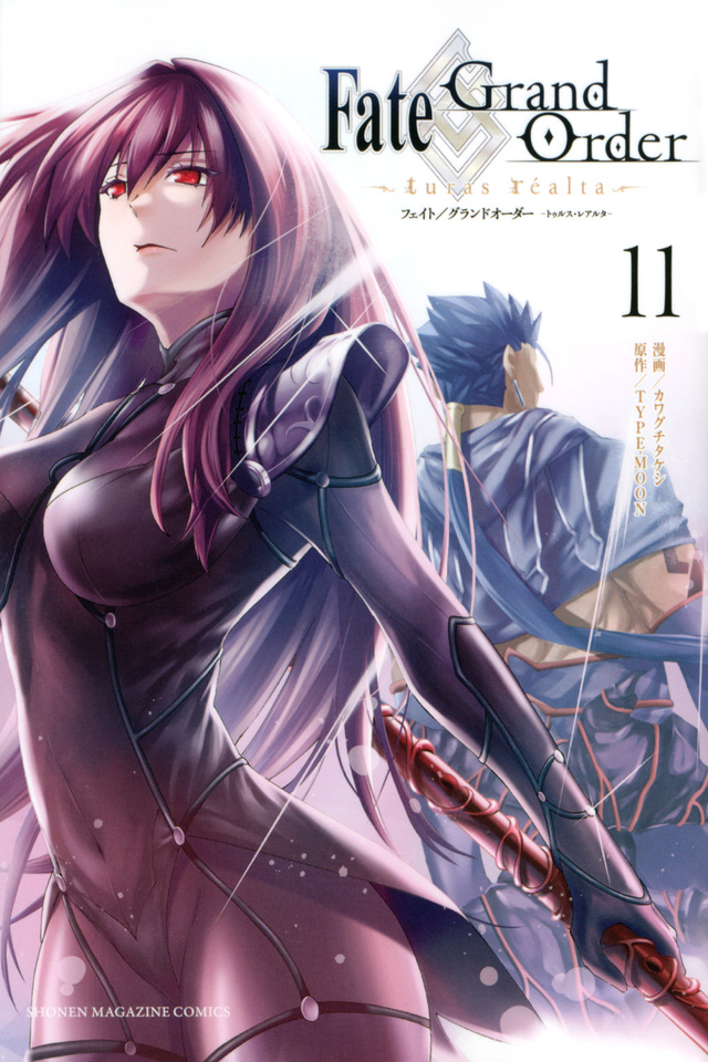 Fate/Grand Order-turas realta-
