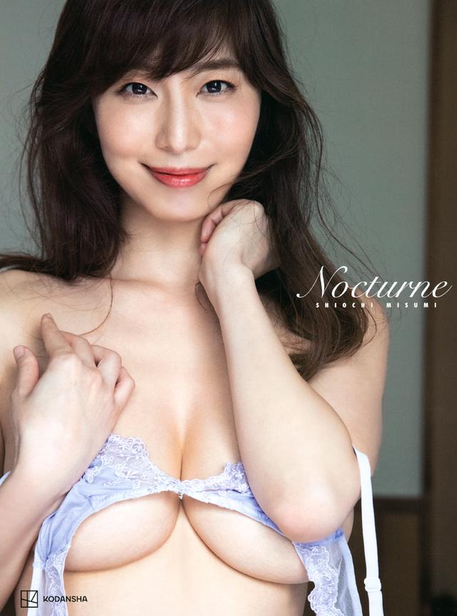 塩地美澄写真集 Nocturne