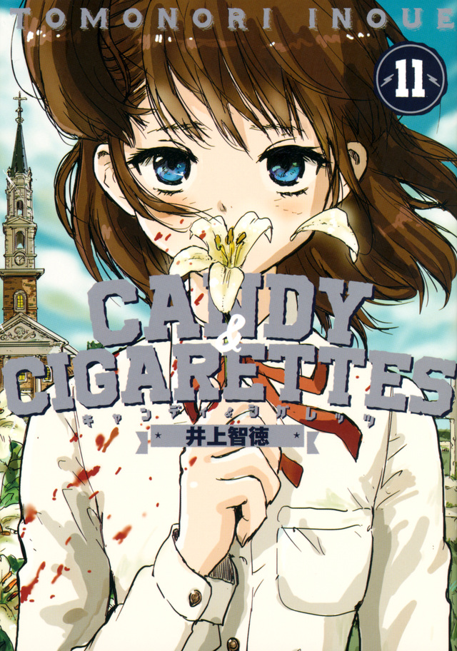 CANDY & CIGARETTES(11)
