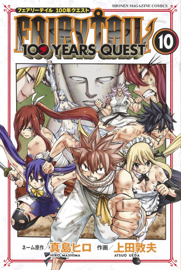 FAIRY TAIL 100 YEARS QUEST