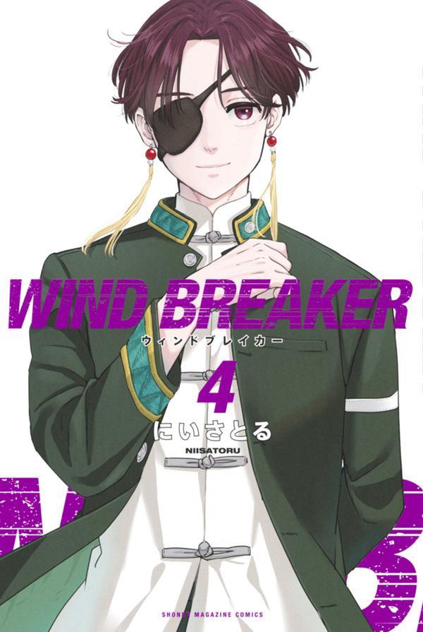 WIND BREAKER(4)