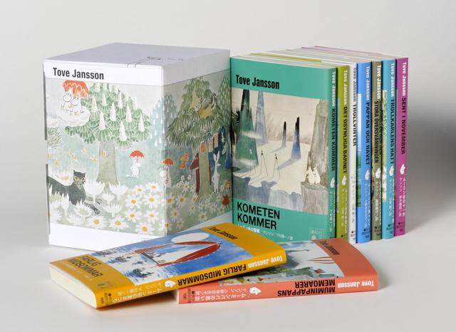 ムーミン童話限定カバー版 全9巻BOXセット